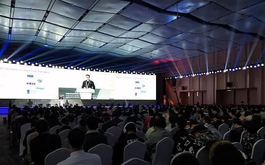 直播丨2018中国(长沙)网络安全·智能制造大会