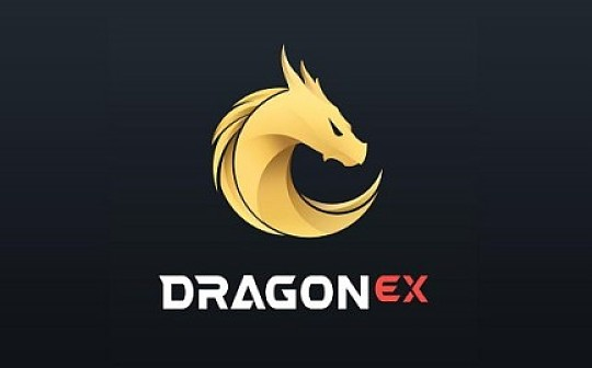 官宣?| DragonEx龙网成为IOST合伙人的有力竞选者