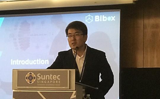 创新驱动发展  Bibox将在这三个方向上努力