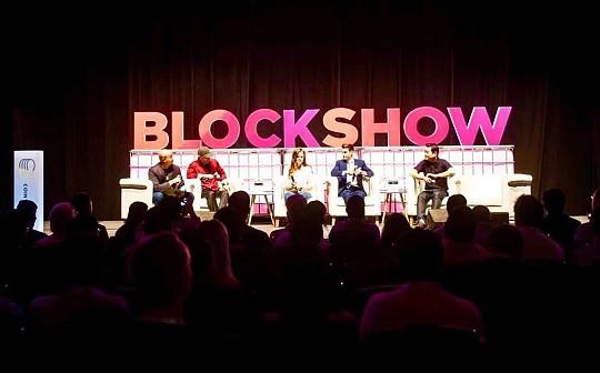 Blockshow Asia 2018 新加坡展现高热度 推动区块链走向成熟