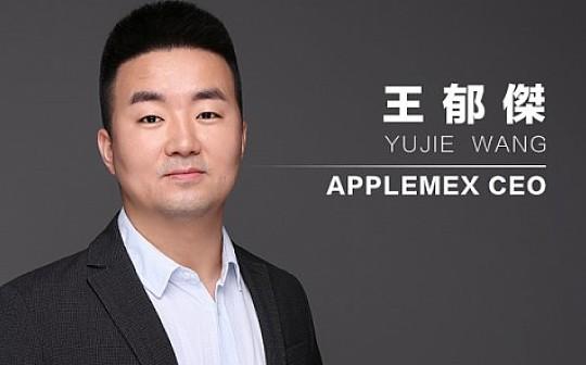 投资人王郁杰的个人数字时间上线MiaoA三分钟被抢空 现已开启交易