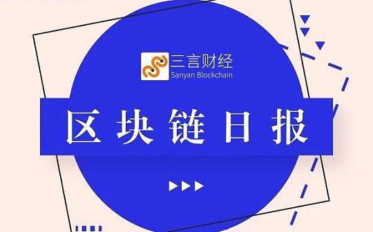 北京金融局称STO非法将驱离 徐小平访谈只字未提区块链 EOS仅有37%真实账号