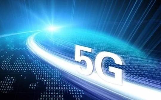 5G+区块链系列报告(三):5G革命将如何推动物联网的未来创新