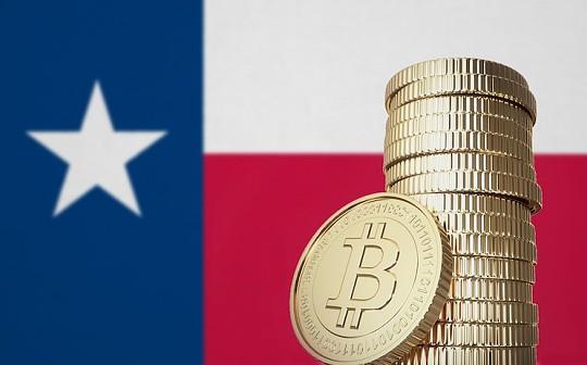 美国德克萨斯州证券委员会发布与Bitconnect相关骗局警报