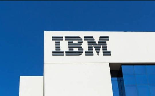 """V神点名""""批评""""IBM:还没get到区块链最核心的点"""