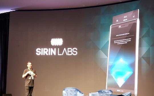 双屏双系统+梅西代言 首款区块链手机Finney正式发布