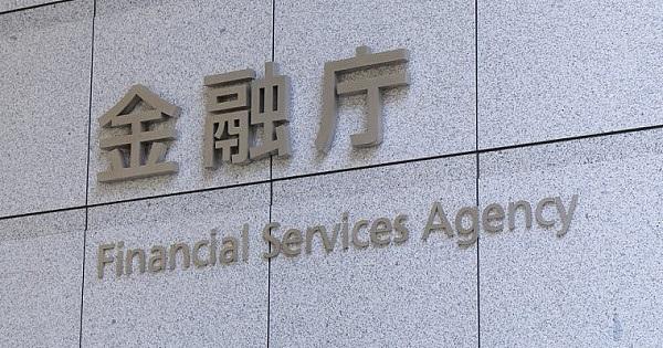 日本金融廳欲借鑒美國ICO監管經驗或設定投資上限