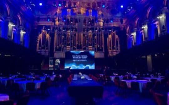 11月29日  首届亚太金融区块链高峰会议在澳洲悉尼成功召开