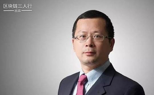 区块链三人行|专访长江商学院金融系主任曹辉宁