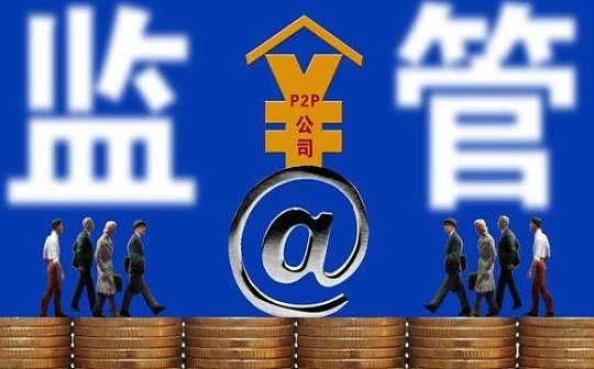 金色早报- 北京市互金协会:防范以STO名义实施违法犯罪活动风险 元界赞助