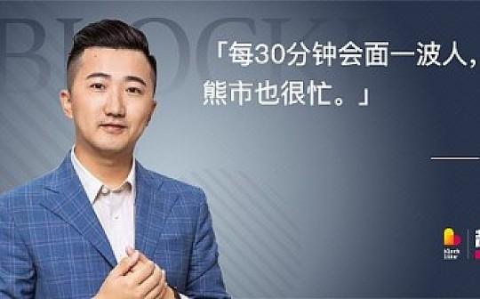 科银中国 CEO 许英龙:每 30 分钟会面一波人 科银熊市也很忙   超人物