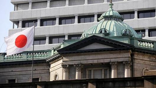 (日本央行利率决议会议上不改变利率 来源:金色财经)