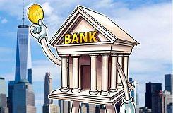 纽约州再拥金融科技创新 监管批准当地银行提供区块链转账服务