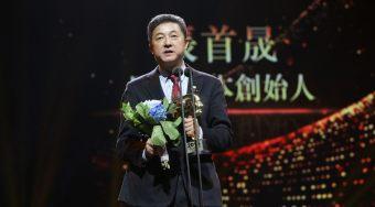 2016年度华人经济人物张首晟不幸去世 曾表示用公式书写世界是如此美丽