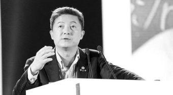 沉痛悼念华裔物理学家张首晟教授