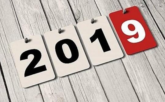 2019年加密世界的5个趋势:资金将流向DApp