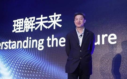 张首晟不幸去世 曾表示:看好比特币、虚拟货币技术前景