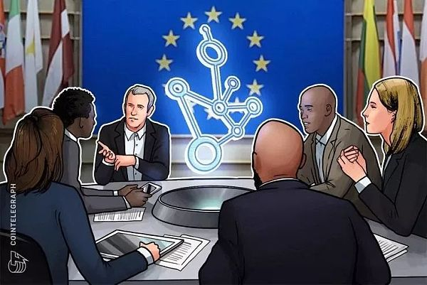 七个欧盟国家签署了促进区块链使用的声明