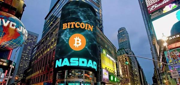 纳斯达克即将推出比特币期货:已做足准备说服CFTC通过