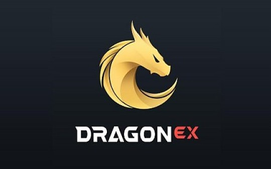 DragonEx研究院喜获第三届金陀螺年度最佳区块链投资机构奖