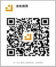 12.09数字货币晚间行情: Bikicoin独家赞助