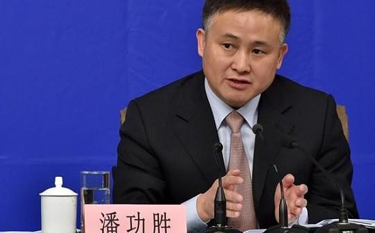 央行副行长潘功胜:STO在中国本质上是一种非法金融活动