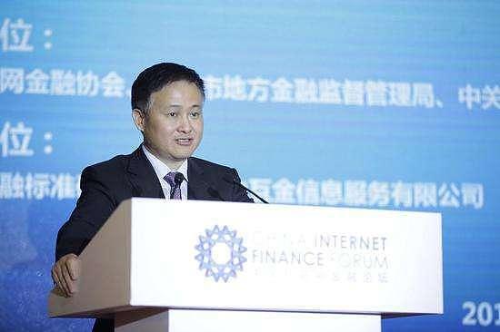 央行副行长:STO及为中国提供加密货币交易都是非法金融活动