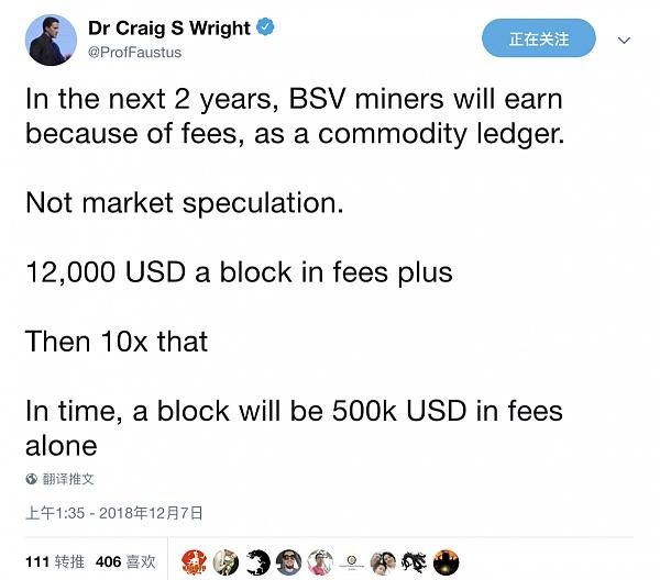 Bitcoin.org创始人Cobra喊话Coinbase: 比特币没有什么是官方的