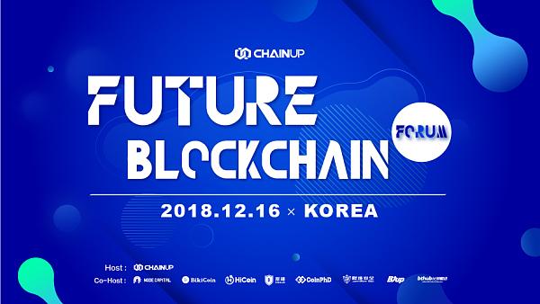 ChainUP全球行首尔峰会