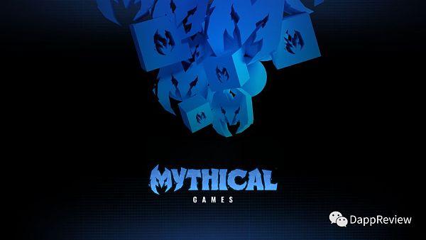 「区块链游戏不是未来」—— 融了1600万美金的Mythical Games如是说