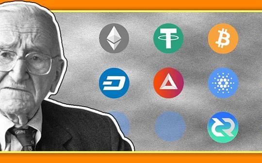 诺奖得主哈耶克的私人货币愿景加密货币能否实现?