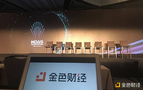 第二届世界数字资产峰会(WDAS 2)-旧金山