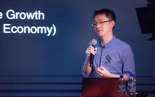 DUO Network 李樂為:通過技術賦能個人投資能力
