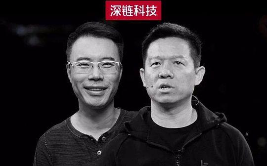 王欣和贾跃亭 河东河西只3年