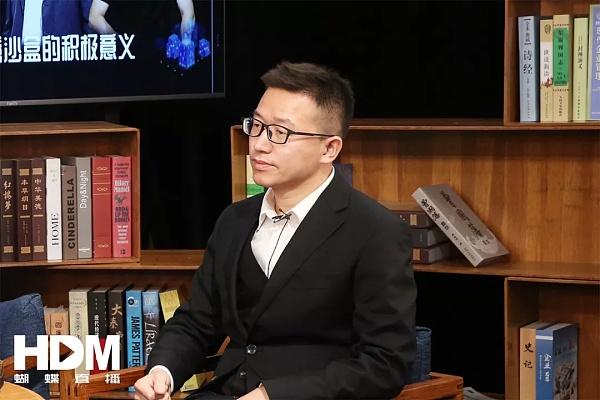 《筱静观察》| 监管沙盒为金融科技带来发展空间