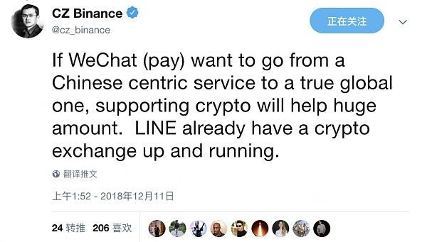 币安赵长鹏:如果微信支付志在全球 应考虑支持加密货币