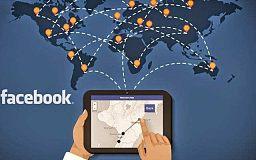 金色早报- Facebook列出4项区块链工程招聘信息 | 元界赞助
