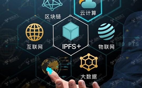 区块链大咖谈 | 遇见IPFS布道者