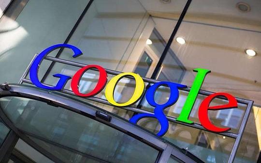 谷歌君今年被问最多次的问题:什么是比特币?