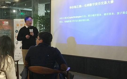 币多量化创始人刘英男:量化投资短期赚钱不重要 重要的是控制风险