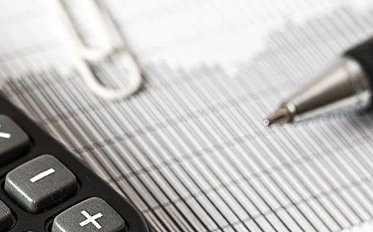 纳税信用评级为A  火币OKCoin收入到底有多高?