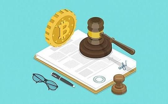 金色早报- 美国风投协会要求放宽代币投资限制 将加密货币视为现金等价物 | 元界赞助