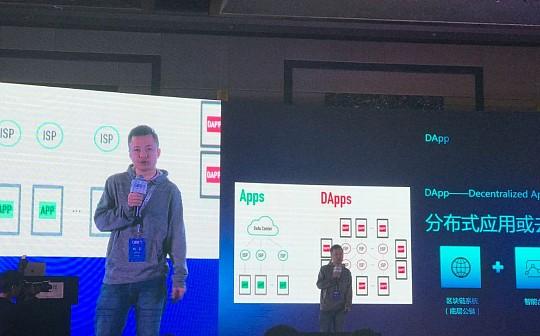 HelloEOS创始人梓岑:大规模商用之前 区块链技术只是一个极客玩具