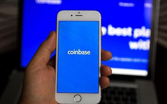 美国加密交易所Coinbase推出数字资产转换服务