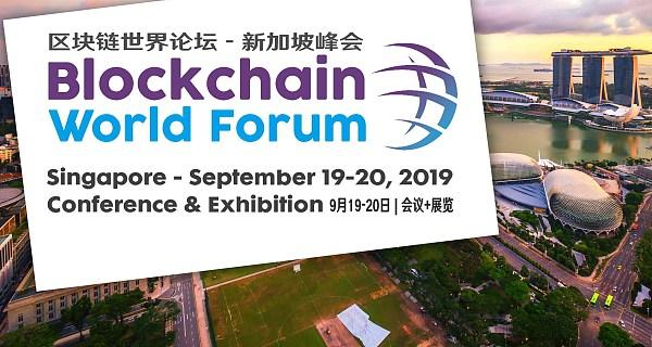 区块链世界论坛 • 新加坡峰会