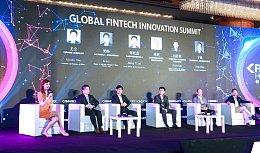 下一站 看海南如何创新再出发: GFIS全球金融科技创新峰会