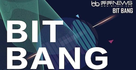 BitBang 第八期 区块链生态发展