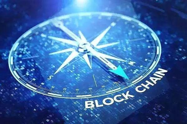 中国信通院发布2019-2021信息通信业十大趋势