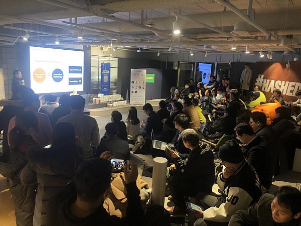 韩国站第一期金色沙龙:STO能否成为区块链产业的新方向?
