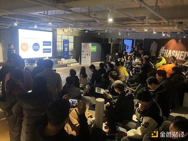 金色沙龙韩国站第二期开幕在即 专家学者共议DAPP落地与发展